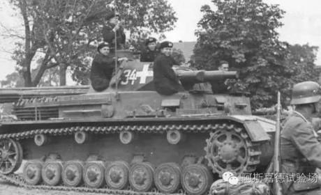 【军事】军马养成记:四号坦克全系历史(1)