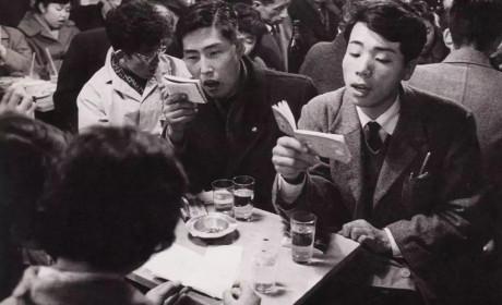 战后的日本:自卑与超越(二)