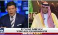 谁杀了卡舒吉?美国主播沙特外长正面交锋火星四溅