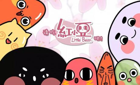 专访《请吃红小豆吧》,一部最不可辜负的国产治愈动画
