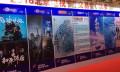 北京电视秋交会开幕,近800部剧凸显三大趋势