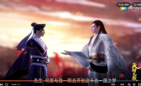 周秦之变:中国历史的第一次大变局
