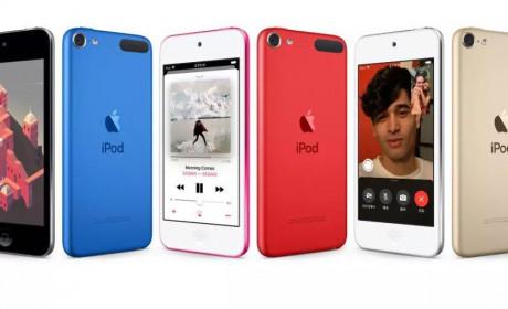 苹果竟发布了新款iPod touch 你会选它不选iPhone吗?