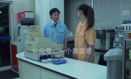美谷朱里MIAA-079:我的女友爱上便利店长
