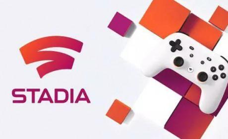 Stadia 新细节透露,玩游戏再也不用强悍电脑
