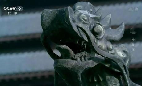 海昏侯:汉室旧梦去,风霜两千年
