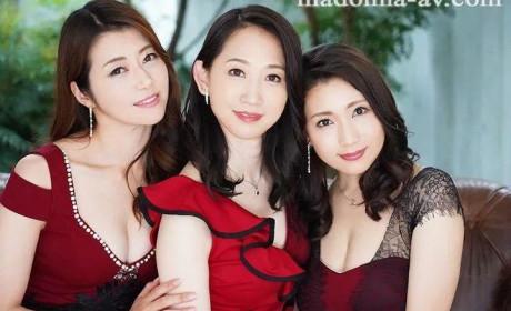 JUL-071:Madonna三大痴女女优共演,熟女控必看!