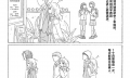 大岛智子《se酱》 记录一段时代的终结是这个少女死亡的最大意义