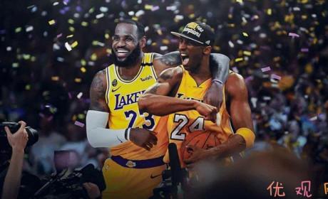 2020年NBA湖人夺冠 时隔四年詹姆斯再获冠军奖杯
