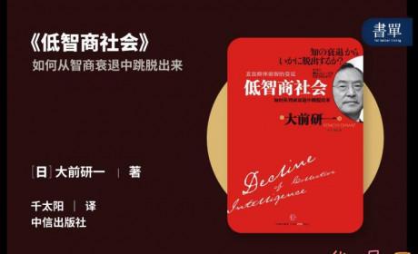 2020京东文学盛典之夜 读屏时代也要回归书籍