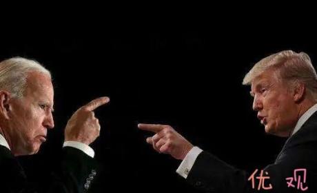 美国大选终极预测 特朗普与拜登谁能胜出