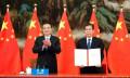 中国主导的自贸区成立 让人们在阴霾中看到光明和希望
