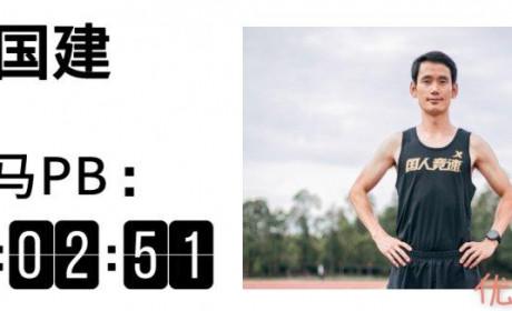 2020厦门环东半程马拉松赛 中国半马纪录会在这场比赛被破吗