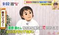 日本女性最新择偶条件引争议 普通男的标准是什么