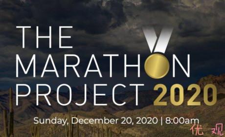 美国马拉松计划测试赛七人跑进210 女子冠军排名历史第二