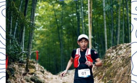 2020越野跑ITRA表现指数出炉 中国选手排进世界三甲