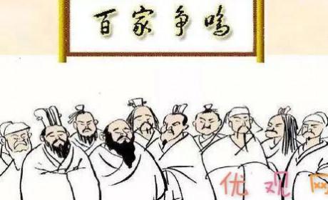诸子百家:华夏文明灿烂的剪影