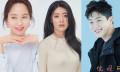 2021必追奇幻韩剧 宋智孝南志铉新剧《来魔女食堂吧》