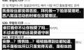 李晟敏公开讲述在活动期 悄悄准备结婚有多辛苦
