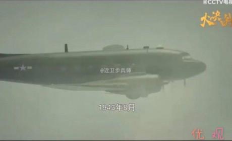 详解电视剧《大决战》预告中的坦克飞机军舰 看看你都认识哪些