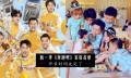 《奔跑吧5》名单公布 蔡徐坤沙溢确定保留