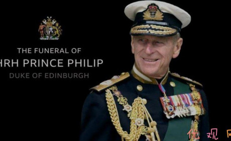 菲利普亲王的葬礼和王室的黄昏 君主制是否会终结