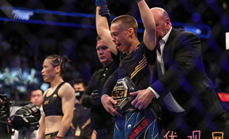美国女将罗斯终极格斗冠军赛获胜 张伟丽卫冕失败