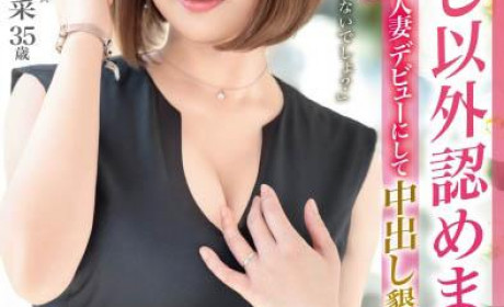 DTT-076:熟女人妻黑井爱菜背着不用套