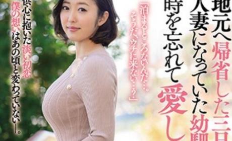 JUL-619:水野朝阳邂逅青梅竹马开启夫妻生活