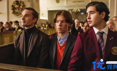 Netflix青春剧《青春王室》 演员演技在线挽救俗套剧情